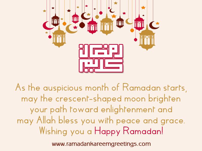 Happy ramadan kareem greetings 2018 ramadan greetings words m4hsunfo