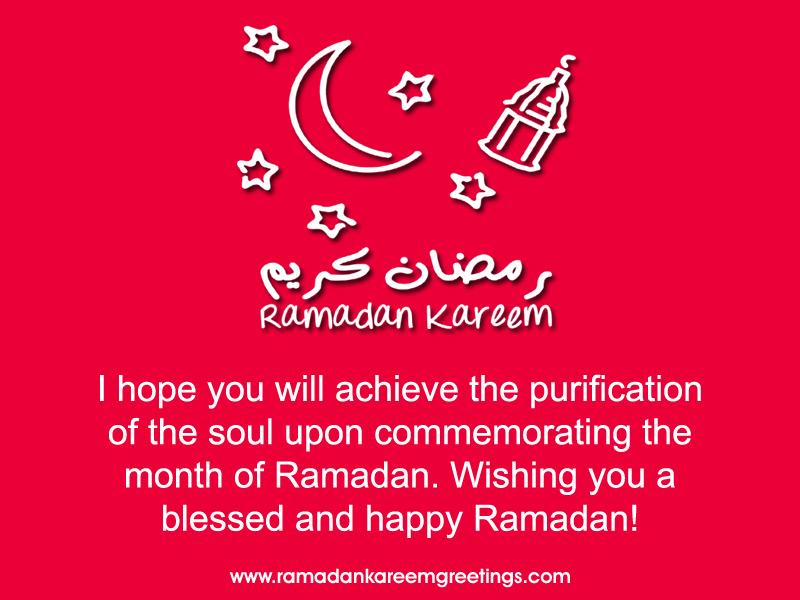 Happy eid 2017 - 5 4