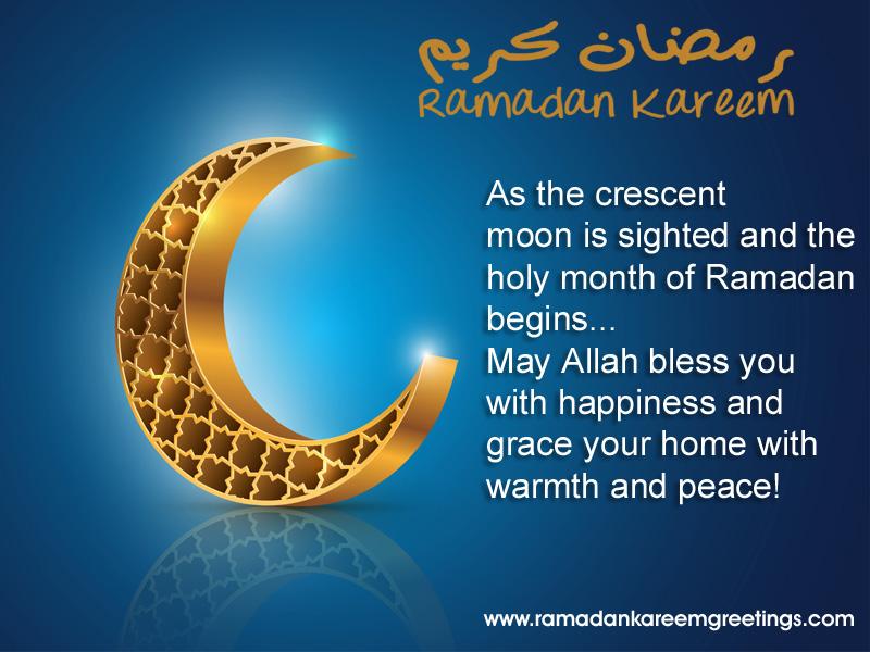 Happy ramadan kareem greetings 2019 messages ramadan kareem pictures greetings m4hsunfo