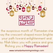ramadan greetings words