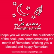 ramadan kareem message english