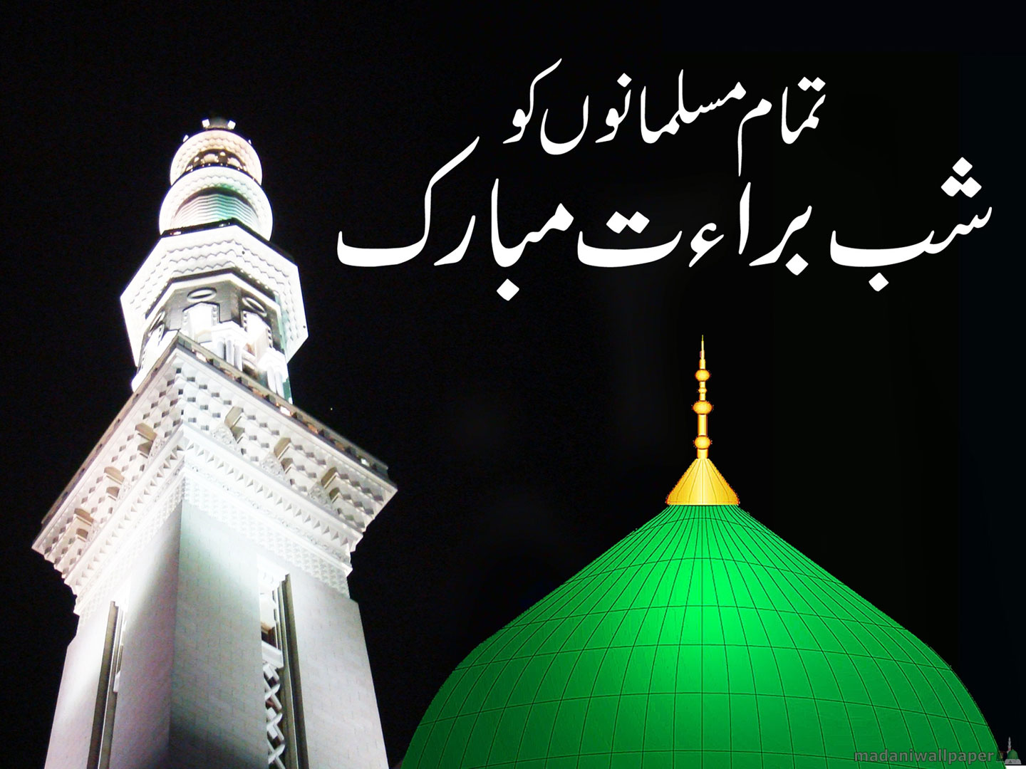 download free hd islamic wallpapers 2019